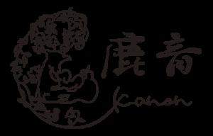 鹿音(かのん)kanon